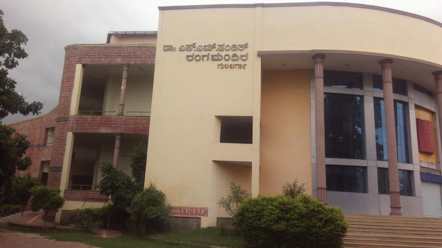 ಡಾ . ಎಸ್. ಎಂ . ಪಂಡಿತ  ರಂಗ ಮಂದಿರ